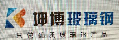 河北坤博科技开发有限公司LOGO
