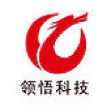 杭州领悟网络科技有限公司;