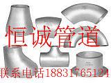 滄州恒誠管道有限公司;