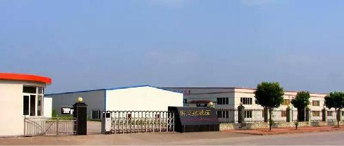 凯拓液压橡塑制品厂;