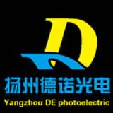 扬州德诺光电科技有限公司;