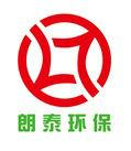 潍坊摩泽朗泰环保科技有限公司LOGO