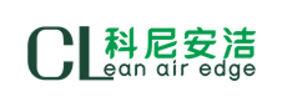 上海缘仁环境科技有限公司LOGO