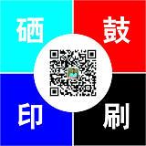 山东九仙五品商贸有限公司;