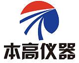 蘇州本高儀器有限公司;