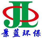 东莞市景蓝环保工程有限公司;