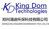 郑州清迪环保科技有限公司;