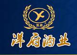 江苏洋府酒业股份有限公司;