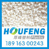上海厚峰塑胶科技有限公司;