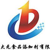 河南大元食品添加劑有限公司;