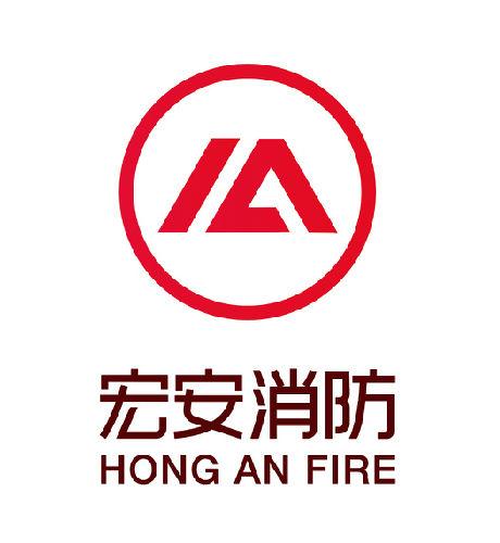 浙江宏安消防装备bwin手机版登入LOGO