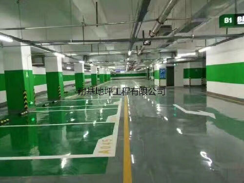 广东耐基地坪工程有限公司;