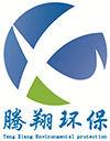 淄博腾翔环保科技有限公司;