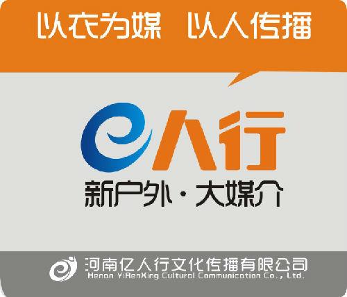 河南亿人行文化传播bwin手机版登入;