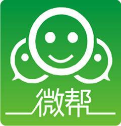 四川微峰时间网络科技有限公;