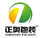 蘇州正奧包裝材料有限公司;