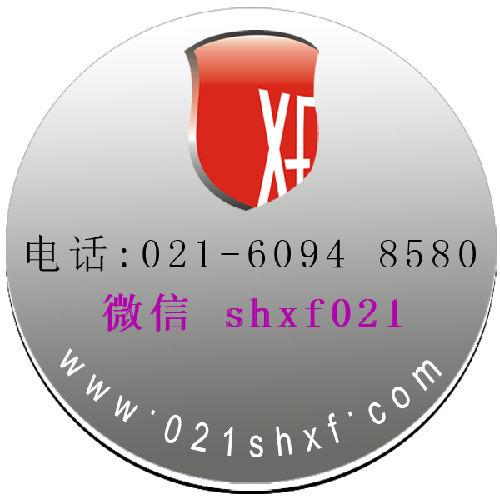 上海孝丰实业bwin手机版登入LOGO