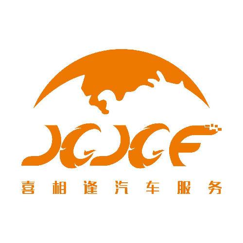 福建喜相逢汽车服务股份bwin手机版登入江西分公司LOGO