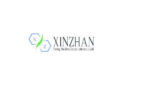 南京新展化工有限公司;
