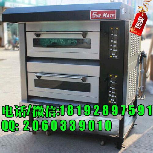 西安电烤箱有限公司;