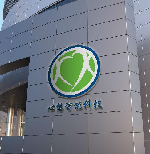湖南心想智能科技有限公司;