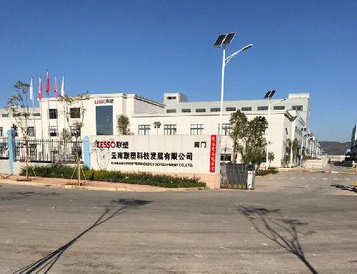 云南强中建材有限公司