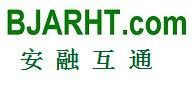 北京安融互通科技有限公司;
