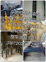 徐州誠鑫機械科技有限公司;