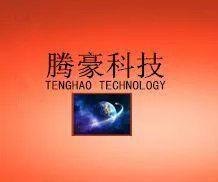 乐清腾豪光电科技有限公司;