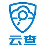 佛山市云查信息科技有限公司;