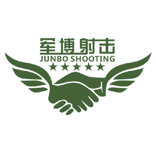 深圳市军博游艺设备有限公司