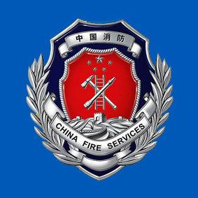 南昌市装修消防公司