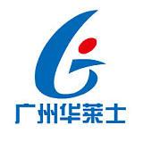 广州华莱士餐饮管理有限公司;