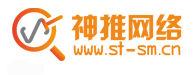 广州市神推网络科技有限公司;