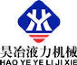 大连昊冶液力机械有限公司  ;