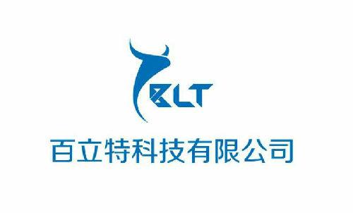 深圳市百立特科技有限公司;