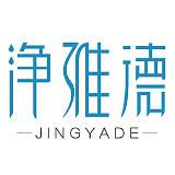 宁波净雅德环保科技股份有限公司;
