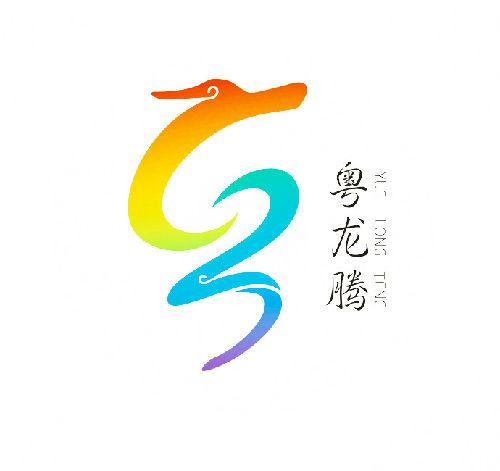 中山市粤龙腾知识产权代理有限公司;