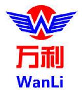 广州万利塑料包装有限公司;