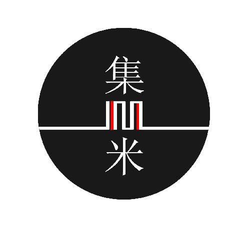 广西集米文化传播有限公司