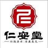 郑州仁安堂医药科技有限公司;