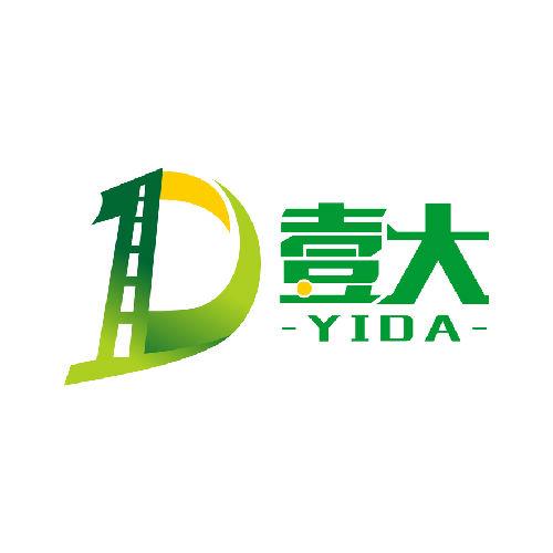 广州壹大交通设施有限公司;