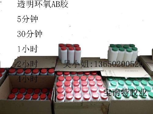 东莞市宝南特电子材料有限公司