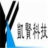 上海凯贤印刷科技有限公司;