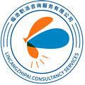 临沧职派商务咨询服务有限公司