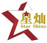 广州星灿娱乐有限公司;