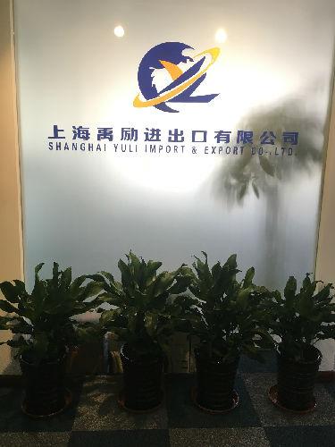 上海代理生物试剂报关公司