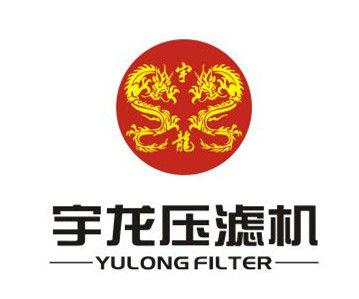 杭州宇龙压滤机有限公司