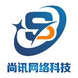 广西尚讯网络科技有限公司;