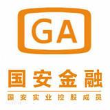 国安融资租赁(深圳)有限公司;